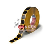 德莎tesa  54506 高质量自粘性PET绒布胶带
