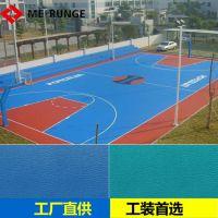 工厂直销可定做篮球场地pvc胶地板地板革批发防滑运动地板