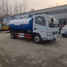 厂家直销东风国五高压清洗车多功能 管道疏通吸污吸粪