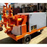 多功能砂浆注浆机 SYSJ200液压砂浆泵施工视频