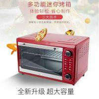 厂家直销多功能FGK-488RL电烤箱 家用大容量OEM电烧烤