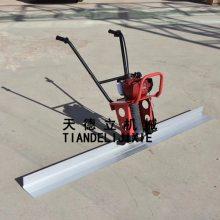 天德立地面振平尺 ZLZC水泥抹平尺 3米平板尺 振捣抹平机