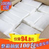 原生木浆餐厅抽纸批发家庭装餐巾纸ktv宾馆酒店专用卫生纸2层100包
