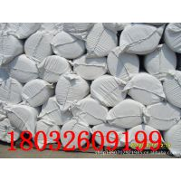 安阳电力设备硅酸铝针刺毯齐全规格50mm硅酸铝毡价格