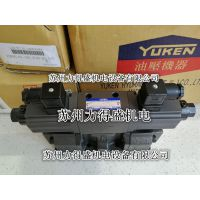 台湾油研YUKEN比例换向调速阀EDFG-01-30-3C2-XY-50T 全新原装