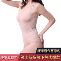 厂家直销 产后提臂收腹塑身衣超强弹力带扣塑形衣