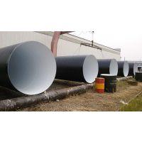 环氧煤沥青防腐螺旋钢管Q235B碳钢