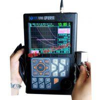 PXUT-330数字式超声波探伤仪 超声波探伤仪 现货包邮 铁奇
