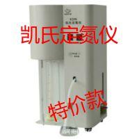 凯氏定氮仪 特价型号KDN-LB08 半自动/蛋白质分析仪/定氮仪