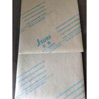医疗仪表包装防锈平纹纸_JSURE(杰秀)防锈专业定制
