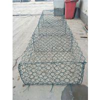 卓昌 格宾石笼护坡 驳岸石笼网 高尔凡雷诺护垫 雷诺护垫施工技术规范