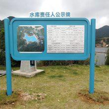 深圳水库标识牌
