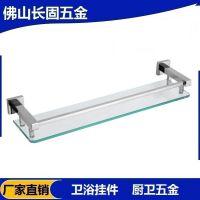 304不锈钢单层玻璃吊架 卫生间浴室挂件 玻璃置物架 厂家直销批发