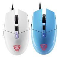 跨境专供摩豹 V50炫彩电竞游戏鼠标CF/LOL 绝地求生网吧网咖鼠标
