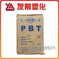 PBT/台湾长春/4815-BKF优越的机械与化学性 高抗燃料 成型性佳