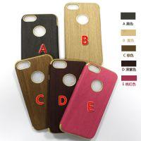 苹果7皮套iPhone7plus凹槽TPU素材 三段式全包电镀贴皮手机保护套