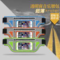 尚菲户外竞秀系列运动腰包新款男女跑步登山手机超薄莱卡拉链触屏音乐腰包