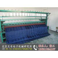 双组份保温棉被生产线_PP/PET双组份保温棉被生产线报价-北京见奇电子机械