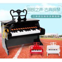 宝丽古典钢琴1701儿童早教25键带麦克风电子琴mp3连接 一件代发