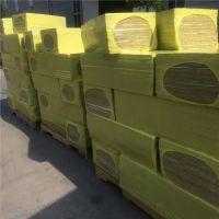 淮安市外墙用玄武岩岩棉板厂家直销 防水保温岩棉板
