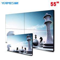扬程YCTIMES55寸1.7mm高清4K液晶拼接屏|广州生产拼接屏厂家|全国联保安装