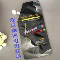 美发用品吸嘴袋生产厂家 500G上封开口烫发剂发膜自立包装袋