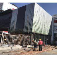 新能源传祺店装潢优质铝合金外立面氟碳铝通/雕孔铝单板