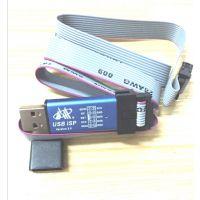 免驱动 带外壳 51AVR单片机下载线 USB ISP USBisp下载/编程烧录