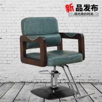 包邮理发椅美发椅发廊专用剪发椅可升降旋转实木椅子美容美发椅子