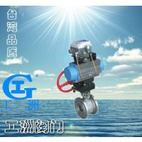 气动V型球阀QV647Y 气动球阀 工洲球阀 销售