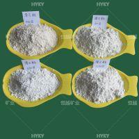 一级滑石粉 1000目滑石粉 塑料填料 增加强度 耐酸碱  1000目