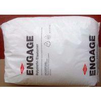 长期供应原料POE美国陶氏 ENGAGE 8450G