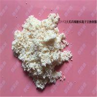 欢迎选购D113软化水树脂 D113软化水树脂欢迎订购lg