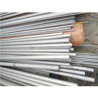 GB14976-2012 不锈钢0Cr18Ni10Ti高压不锈钢管一吨多少钱/ 鸡西高压不锈钢管厂家