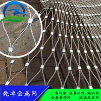 建筑工程场所围栏不锈钢丝绳围网 施工电梯天井安全防护网 防坠落安全网