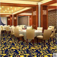 北京市医院商场酒店专用PVC地板直销 羊毛办公室婚纱店美容院工程地毯