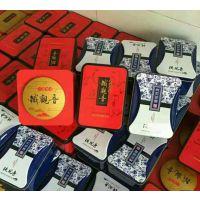 2019春热卖项目十元模式盒装茶叶靠地老尖产品客人购买回头率很高福建绿茶客户返单99%,义乌新哥货源