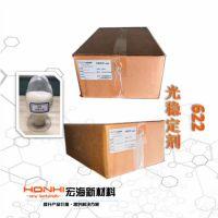 厂家直销光稳定剂622 聚合型受阻胺光稳定剂 耐候耐光老化抗老化剂