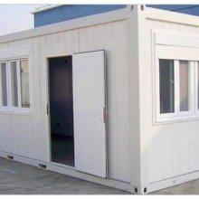 坚固实用集装箱房屋 二手集装箱 住人集装箱活动房