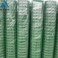 绿色浸塑养殖电焊网 电焊网规格