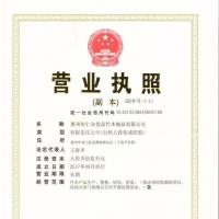 惠州市仁合优品竹木制品有限公司