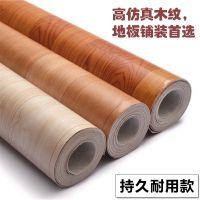 地板革批发 pvc地板胶 1.4mm 木纹家用地板胶 加厚防水PVC地板革