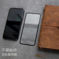 冇心 新品高档 iphone8/X钢化玻璃膜防刮花 贴膜 手机保护钢化膜