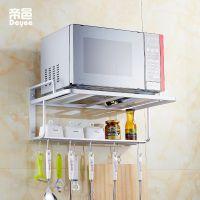 厨房微波炉架子置物架壁挂式烤箱电饭煲锅收纳1墙上3支架2层家用