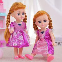 会说话的智能对话洋娃娃套装婴儿童小女孩玩具公主仿真布娃娃