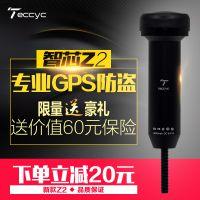 智芯Z2山地公路自行车锁防盗报警器GPS定位追踪码表单车装备配件