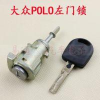 上海大众 POLO 波罗 车门锁芯 前门锁芯 POL0车门锁 大众汽车锁