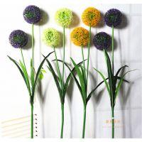 仿真绣球花卉 2头蒲公英装饰花 家居装饰客厅落地摆设假花