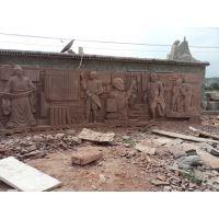 定做石雕浮雕 红砂岩石材人物雕刻 人物浮雕雕刻 影壁酒店园林雕刻 厂家直销