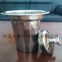 金属茶漏滤筒 不锈钢304茶叶漏斗